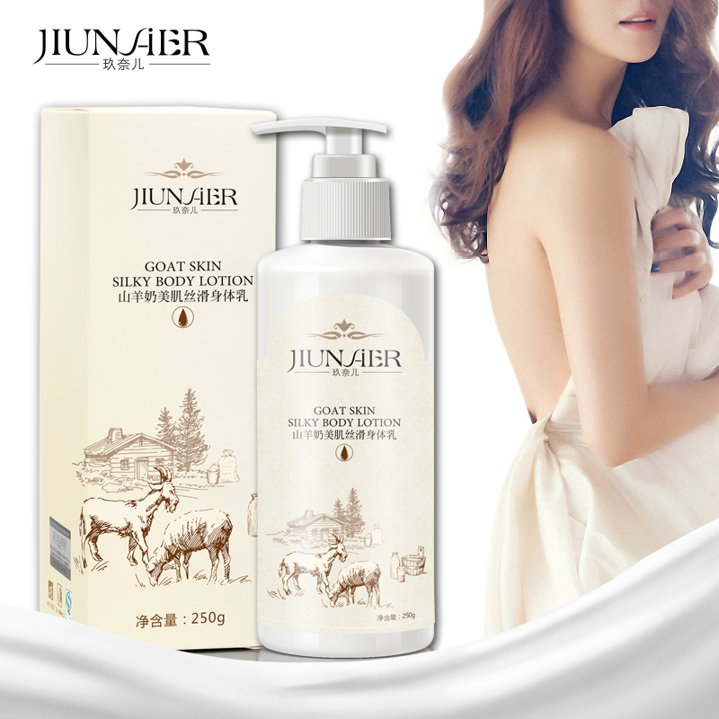 цена на Goat Milk Skin Silky Body Lotion Skin Care Anti-Chapping Moisturizing Whitening Nourishing Antibacterial Body Cream