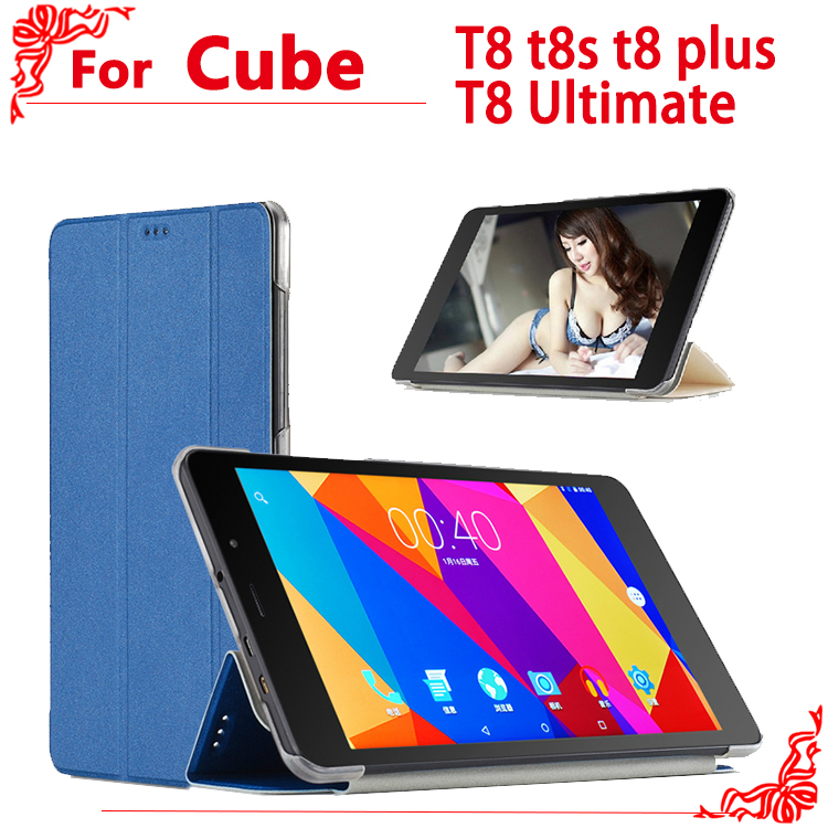 PU Leather Case for 8 Inch CUBE T8 t8s t8 plus T8 Ultimate tablet pc High