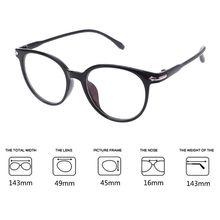 Женские Мужские оптические очки голубые световые блокирующие очки голубые лучи компьютерные очки модные очки