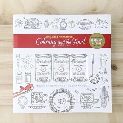 colorant alimentaire livre - Prix Colorant Alimentaire