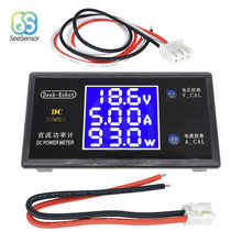 DC 50V 100V 5A 10A Digital Voltmeter Ammeter Wattmeter Power Current Voltage Meter 250W 1000W High Volt Detector Tester