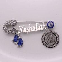 Muslimischen islam türkischen evil eye Koran vier Qul suras Mashallah edelstahl brosche baby pin