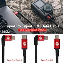 2019 Newest 65CM Type-C to Data Cable for OSMO Pocket Camera Connect iPhone iPad