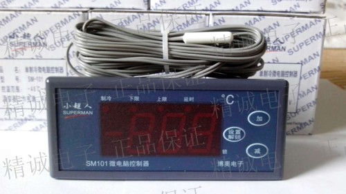 Boao electronic thermostat SM-101 microcomputer temperature controller temperature controller SM101 taie fy400 thermostat temperature control table fy400 101000 electronic temperature controller