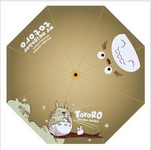 My Neighbor Totoro – Cute Brown Color Folding Umbrella