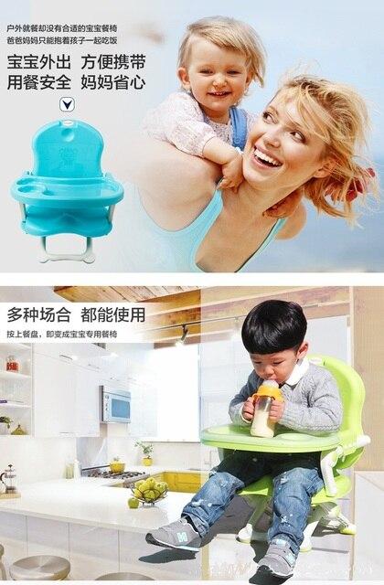 Питьевая Складной обеденный стул ребенка кормление детское сиденье дети многофункциональный съемный стол стул ребенка