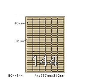 Image 1 - 50 Sheets Retail Matte Self Adhesive A4 Kraft Paper Sticker 31*10mm 144 Labels Printing Copy Paper For Laser/Inkjet Printer