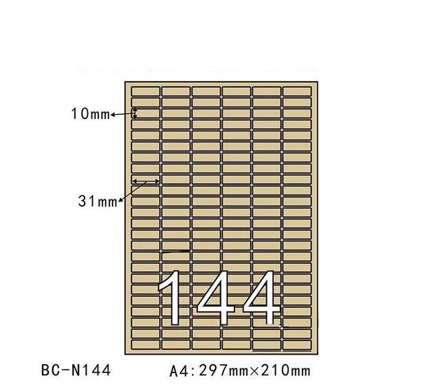 50 Sheets Retail Matte Self Adhesive A4 Kraft Paper Sticker 31*10mm 144 Labels Printing Copy Paper For Laser/Inkjet Printer