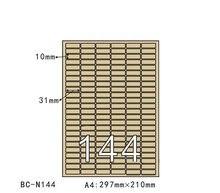 50 Sheets Retail Matte Zelfklevende A4 Kraftpapier Sticker 31*10mm 144 Etiketten Afdrukken Kopieerpapier Voor laser/Inkjet Printer