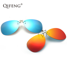 QIFENG Pilot Polarized Sunglasses Clip On Rimless Sun glasse