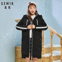 Semir Women Down Jacket Long Section 2018 Winter Couple Jacket Korean Version Warm Students Wild Loose Long Outwears For Female