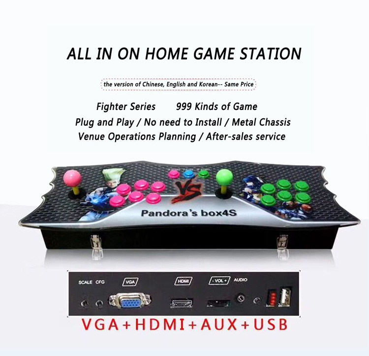 Competetive price for 999 games home use game console 1 2players arcade game station game console for amusement