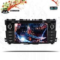 Android 9.0 Car Radio Stereo 2 Din Multimedia Player For Nissan Teana Altima 2013 2018 Autoradio GPS Navigation TDA7851 DVD PC