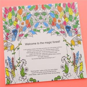 24 صفحات مسحور الغابات الإنجليزية طبعة كتاب تلوين للأطفال الكبار تخفيف الإجهاد تقتل الوقت اللوحة دفتر رسم