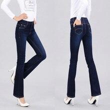 Rokediss осень Высокая талия Flare Джинсы для женщин Брюки для девочек плюс Размеры стрейч обтягивающие джинсы Для женщин широкую ногу тонкий бедра джинсовые загрузки сокращений TE002