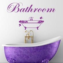 цены на Bathroom Wall Sticker Bathtub Pattern Removable Wall Stickers Bubble Art Mural Kids Home Decor Interior Design DIY Sticker SY11  в интернет-магазинах