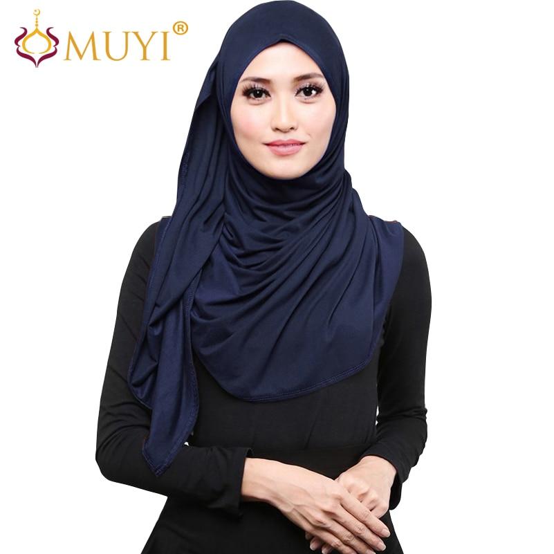 Head Scarf Hijab Large Headscarf Shawl Jersey Plain Muslim Islam Head Cover Pink