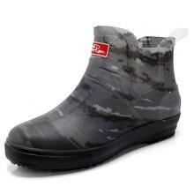 Камуфляжные сапоги от дождя мужские короткие для водонепроницаемая