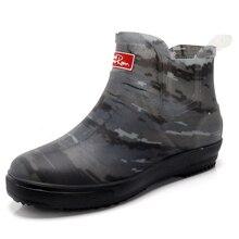 Camouflage rain boots men's short tube low to help rain boots water shoes rubber shoes men's shoes waterproof non-slip rain shoe цена