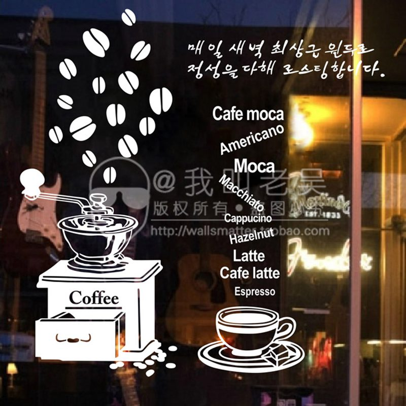 Car decal milk tea coffee shop cafes machine cake kitchen for Coffee shop mural