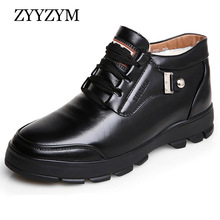 ZYYZYM Mens Snow Boots Winter Wool Blend Keep Warm Waterproof Men