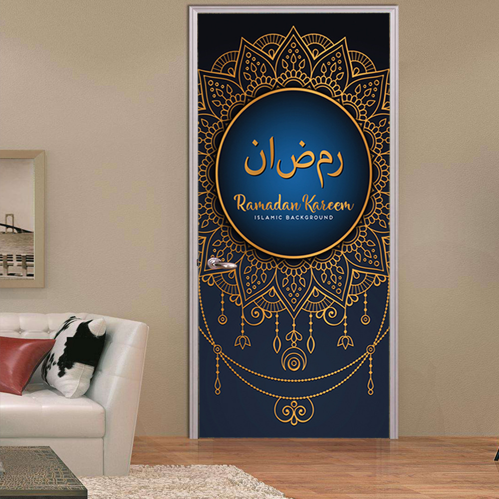 Image 3 - Muslim Moslem Religion Home Decor Furniture Big Wall Stickers Waterproof Vinyl Wallpaper Pvc Self Adhesive Film Factory Supply-in Wall Stickers from Home & Garden