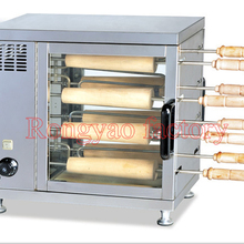 EB-550 electric rotary bread baking oven rotary baking bread