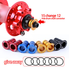 MUQZI Mountain highway Flower drum Front barrel shaft Side cover Conversion seat/set 15MM 12MM Disc brake