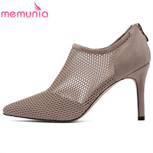 MEMUNIA 2019 new arrival ankle boots for women suede leather summer boots hollow out thin high heels party wedding shoes woman fedonas high quality women cow suede ankle boots rhinestone wedding party shoes woman wedges high heels short martin shoes woman