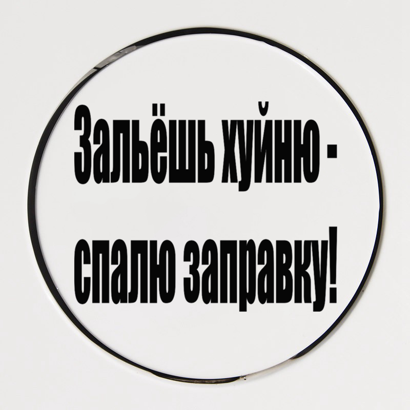 CK2410 10 15cm Poured garbage funny car sticker vinyl decal silver black car auto stickers for car fuel tank in Car Stickers from Automobiles Motorcycles