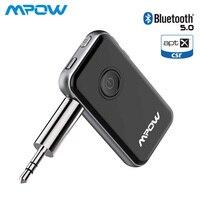 Mpow BH045 2nd Bluetooth 5,0 приемник передатчик 2 в 1 Поддержка APTX/APTX-LL 12hrs время работы в режиме воспроизведения Беспроводной аудио-Стерео адаптер