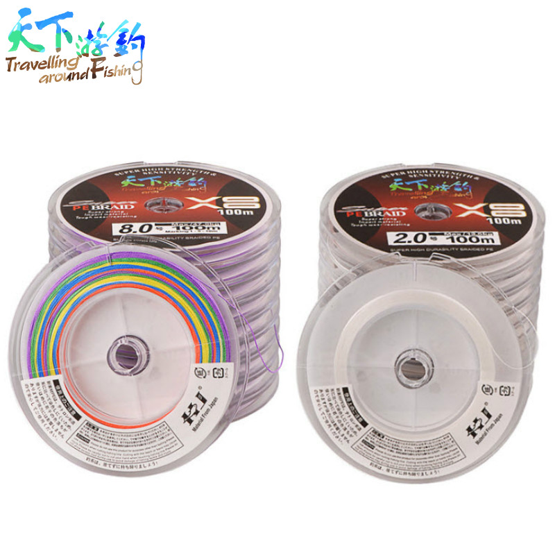 100-1000m 8 Strands Braided Fishing Line Tresse Peche Super Strong Linha Multifilamento Para Pesca Braided Cord for Sea Fishing