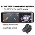 Novo 4.1 polegada TFT suporte de tela HD câmera de visão traseira leitor de áudio do carro do bluetooth rádio do carro USB/SD w/remoto do volante controle