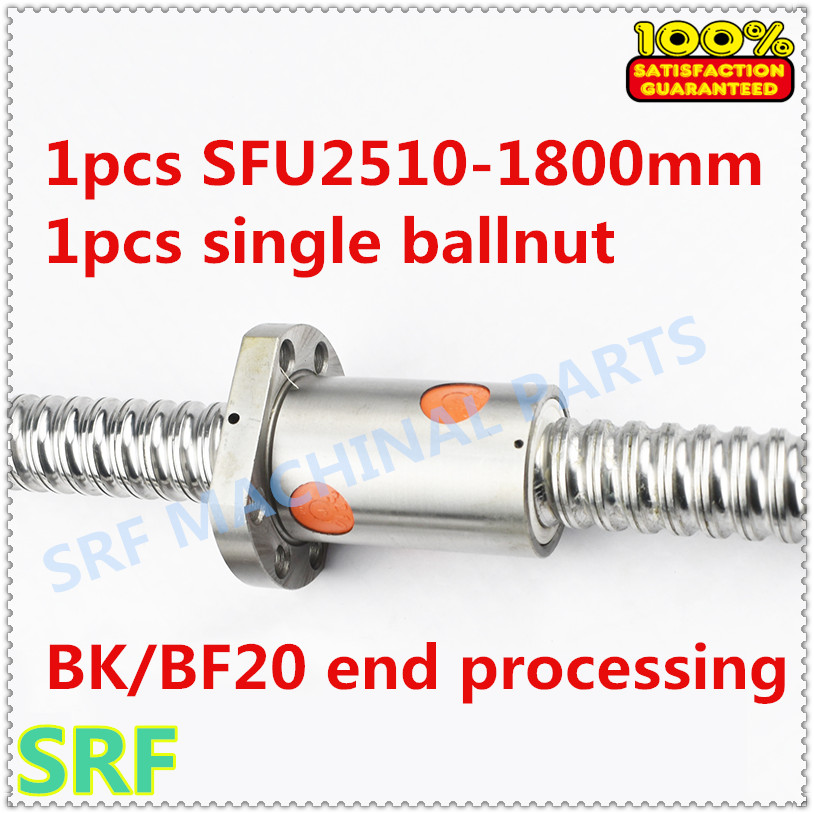 High quality 25mm Rolled Ballscrew RM2510 1800mm SFU2510 single ballnut with BK BF20 end processing for