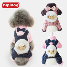 Hipidog Sheep Pattern Coral Velvet Parkas Pet Dog Pants Autumn Winter Thicken Warm Jumpsuit For Chihuahua Small Dogs Cat Clothes