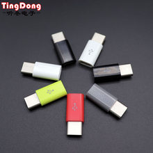 TingDong Micro USB Female to Type C Male Adapter for Letv for Xiaomi Mi 5X Oneplus for Samsung S8 Plus NK-Shopping(China)