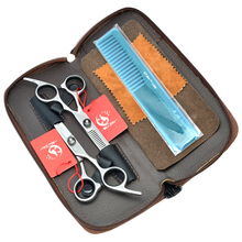 6.0Inch MeiSha Hairdressing Scissors Set Sharp Hair Cutting Thinning Barber Shears Salon Stylist Tool, HA0119