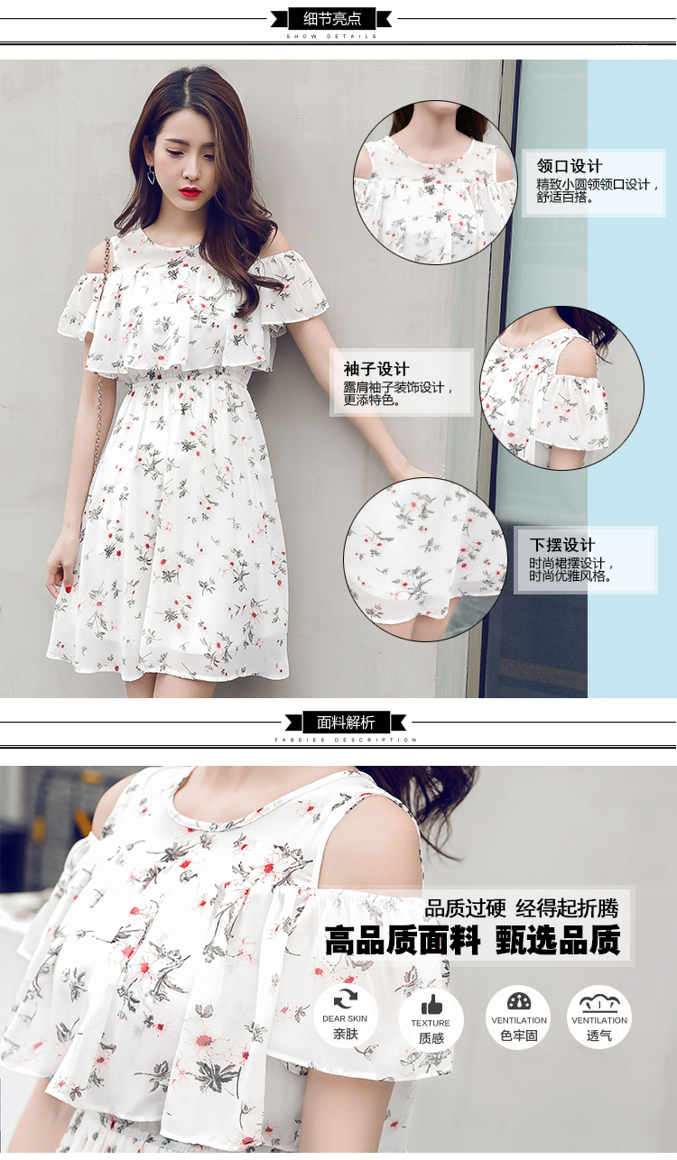 2019 Summer Girls Floral Chiffon Dresses Teenage 15 17 20 Years Old White Children Girl Clothing Dress Dresses Aliexpress