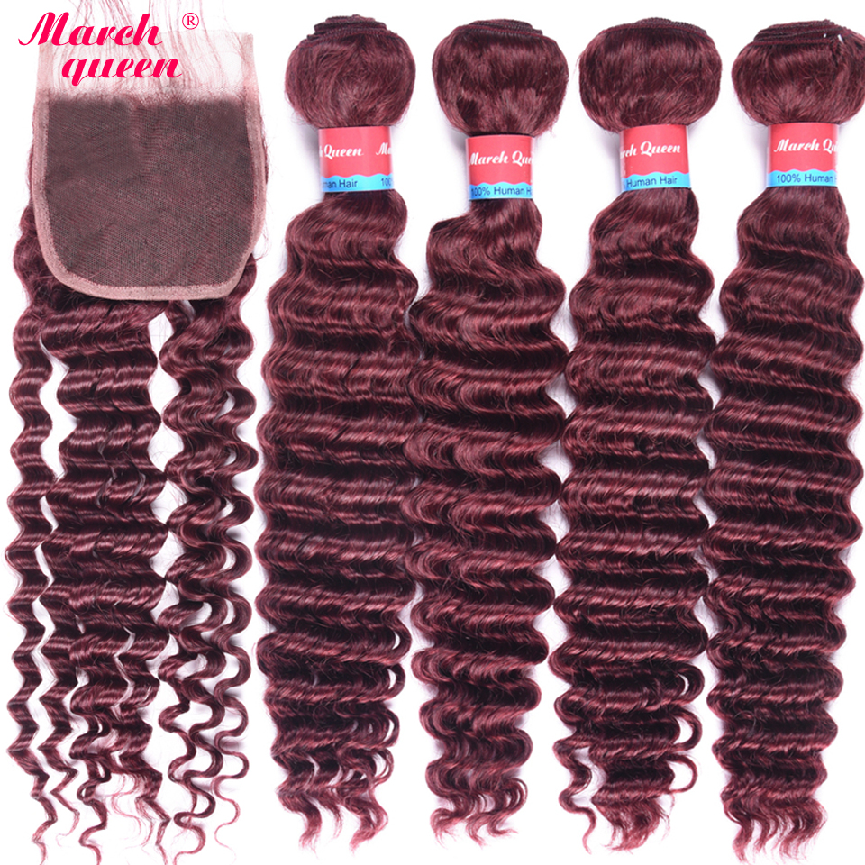 March Queen Burmese Human Hair Weave With Closure #99J Red Wine Color Deep Wave 4 Bundles With Lace Closure Free Part Curly Hair