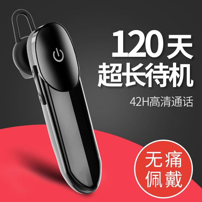 Mouvement intra-auriculaire sans fil Bluetooth casque sans fil écouteurs simple-oreille mains libres affaires Bluetooth casque pour la conduite