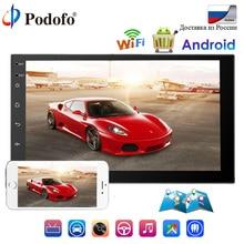 """Podofo 2 din Universal Car Radio Android 7 """"di Navigazione GPS Per Auto Lettore Multimediale Touch Screen FM Bluetooth di Sostegno DAB + Mappa gratuita"""