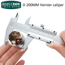 Cheaper Wholesale Hot high Quality Stainless Steel Precision 0-200mm Vernier  Caliper & Micrometer