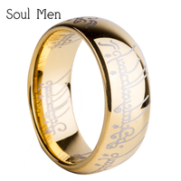 US Size 6 To 15 The Lord Of One Ring Of Power 8mm Men S Women