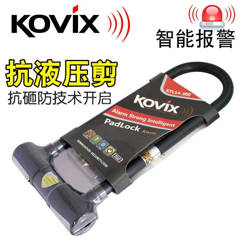 KOVIX Motorcycle Lock U Lock Anti-theft Steel Lock Heavy Duty Cycling Lock