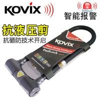 KOVIX motorcycle lock U lock anti theft steel lock Heavy Duty Cycling lock