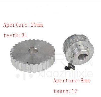 free shipping S/N CJ0618-148 S/N CJ0618-027 mini lathe gears ,A pair of metal synchr Metal Cutting Machine gears lathe gears