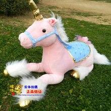 Чучело около 85 см лежа единорог плюшевые игрушки розовая кукла высокое качество хороший подарок w652