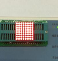 10PCS Common Cathode/Anode 1.9MM 8X8 Red 20*20MM LED Dot Matrix Digital Tube LED Display Module image