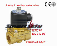 5PCS/LOT Free Shipping 1 1/2 Brass Electric Solenoid Valve Water Air Gas,G 1.5 Inch Normally Closed, 12V 24V 110V 220V