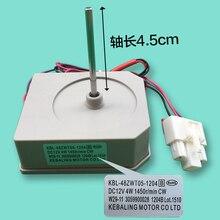 1 шт. двигатель вентилятора холодильника подходит для TCL KBL-48ZWT05-1204 DC12V 4 Вт 1450r/мин CW W29-11 3059900028 1204B запчасти двигателя